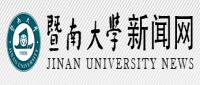 我校联合主办第十四届广州大学生电影节拉开帷幕