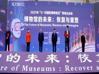 """2021年""""518""""国际博物馆日青海主会场宣传活动精彩纷"""