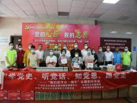 """广州市卫生健康发展和服务管理中心组织开展""""我们的节"""
