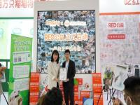 红狗携手中国小动物保护协会发起#RED公益#计划