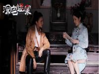 """恐怖电影《深宅迷案》定档10.15曝""""探鬼收尸""""海报触"""