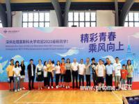 <strong>深圳北理莫斯科大学2021级本科新生报到(图文)</strong>