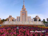 深圳北理莫斯科大学面向18省市招收670名本科生