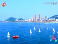 阳江海陵岛旅游